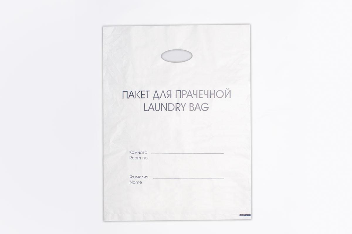 пакет для белья с ручками для гостиниц